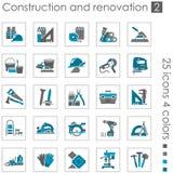 Εικονίδια 2 κατασκευής και ανακαίνισης Στοκ φωτογραφία με δικαίωμα ελεύθερης χρήσης