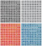 Σύνολο εικονιδίων κουμπιών ελεύθερη απεικόνιση δικαιώματος