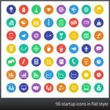 Σύνολο 56 εικονιδίων ξεκινήματος στο επίπεδο ύφος Διανυσματική απεικόνιση