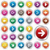 Σύνολο εικονιδίων σημαδιών βελών. Μεταλλικά κουμπιά Διαδικτύου. διανυσματική απεικόνιση