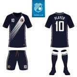 Σύνολο εξάρτησης ποδοσφαίρου ή προτύπου του Τζέρσεϋ ποδοσφαίρου Επίπεδο λογότυπο ποδοσφαίρου Μπροστινό και πίσω ποδόσφαιρο άποψης διανυσματική απεικόνιση