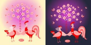 Σύνολο ευχετήριας κάρτας κινούμενων σχεδίων με κόκκινες cockerel και την κότα Στοκ φωτογραφία με δικαίωμα ελεύθερης χρήσης