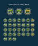 Σύνολο ημερολογιακών εικονιδίων για κάθε μέρα απεικόνιση αποθεμάτων