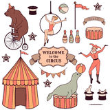 Σύνολο διάφορων στοιχείων τσίρκων Στοκ Φωτογραφία