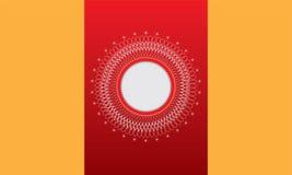 Σύνολο διακόσμησης στη γεωμετρική μορφή κύκλων Στοκ εικόνες με δικαίωμα ελεύθερης χρήσης