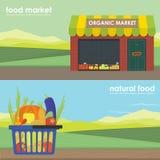 Σύνολο καλαθιών αγορών του υγιούς οργανικού συνόλου εμβλημάτων Απεικόνιση αποθεμάτων