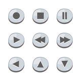 Σύνολο κουμπιών εικονιδίων απεικόνιση αποθεμάτων