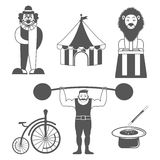 Σύνολο μονοχρωματικών εικονιδίων τσίρκων Στοιχεία σχεδίου για το λογότυπο, ετικέτα, έμβλημα Στοκ φωτογραφία με δικαίωμα ελεύθερης χρήσης