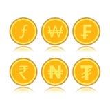 Σύνολο ξένων νομισμάτων διανυσματική απεικόνιση