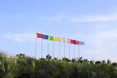 Σύνολο ουρανού των σημαιών Στοκ φωτογραφία με δικαίωμα ελεύθερης χρήσης