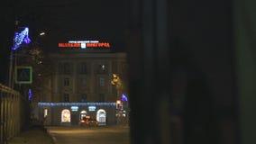 Σύνολο οδών πόλεων των αυτοκινήτων τη νύχτα, Ρωσία φιλμ μικρού μήκους