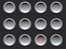 Σύνολο παιχνιδιού, τέλος μικρής διακοπής άλλα κουμπιά. Στοκ φωτογραφία με δικαίωμα ελεύθερης χρήσης