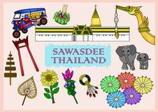 Σύνολο πολιτισμού Sawasdee Ταϊλάνδη Στοκ φωτογραφία με δικαίωμα ελεύθερης χρήσης