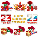 Σύνολο της 23ης Φεβρουαρίου logotypes για το χαιρετισμό με την ημέρα υπερασπιστών Στοκ φωτογραφία με δικαίωμα ελεύθερης χρήσης