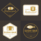 Σύνολο χρυσού λογότυπου τροφίμων χρώματος ιαπωνικού, διακριτικά, εμβλήματα, έμβλημα για το ασιατικό εστιατόριο τροφίμων με το ιαπ διανυσματική απεικόνιση