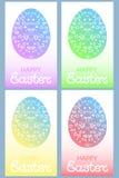 Σύνολο χρωματισμένων αυγών Πάσχας με τη floral διακόσμηση Διανυσματική απεικόνιση