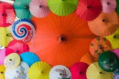 Σύνολο χρώματος ομπρελών Στοκ φωτογραφία με δικαίωμα ελεύθερης χρήσης