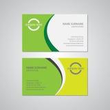 Σύνολο δύο επαγγελματικών καρτών Στοκ εικόνα με δικαίωμα ελεύθερης χρήσης