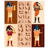 Σύνολο Thoth Στοκ Εικόνες