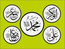 Σύντροφοι του Muhammad ο προφήτης Στοκ φωτογραφίες με δικαίωμα ελεύθερης χρήσης