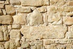 σύσταση πετρών Στοκ εικόνες με δικαίωμα ελεύθερης χρήσης