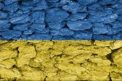 Σύσταση της σημαίας της Ουκρανίας στοκ φωτογραφία με δικαίωμα ελεύθερης χρήσης