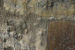 Σύσταση, τοίχος φιαγμένος από κομμάτια του βράχου Παλαιός φυσικός πέτρινος στοκ φωτογραφίες με δικαίωμα ελεύθερης χρήσης