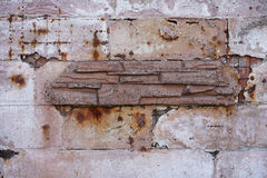 Σύσταση τούβλου Στοκ εικόνα με δικαίωμα ελεύθερης χρήσης