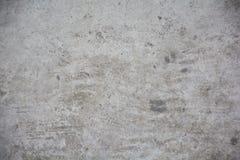 σύσταση Στοκ φωτογραφία με δικαίωμα ελεύθερης χρήσης