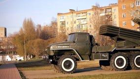Σύστημα πυραύλων πολλαπλάσιος-έναρξης Grad φιλμ μικρού μήκους
