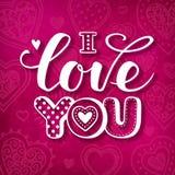 Σ' αγαπώ κείμενο Στοκ Εικόνα