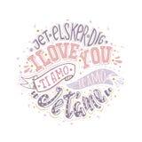 Σ' αγαπώ στο διαφορετικό γλωσσικό ροζ Στοκ Εικόνες