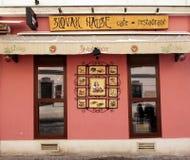 Σλοβάκικο σπίτι εισόδων εστιατορίων, Μπρατισλάβα, Σλοβακία στοκ εικόνα με δικαίωμα ελεύθερης χρήσης