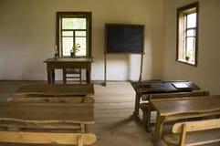 τάξη Στοκ Εικόνα