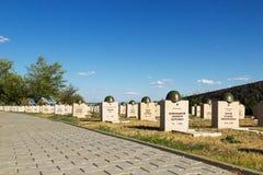 Τάφοι στο σοβιετικό νεκροταφείο Rossoshk Βόλγκογκραντ, Ρωσία Στοκ Εικόνα