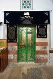 Τάφος της Leah Στοκ φωτογραφία με δικαίωμα ελεύθερης χρήσης