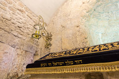 Τάφος του βασιλιά Δαβίδ Στοκ Εικόνα