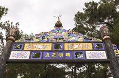 Τάφος του βασιλιά Minh Mang στο χρώμα, Βιετνάμ Στοκ εικόνα με δικαίωμα ελεύθερης χρήσης