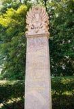 Τάφος του William Howard Taft Στοκ εικόνες με δικαίωμα ελεύθερης χρήσης