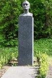 Τάφος Edvard Munch στοκ εικόνες