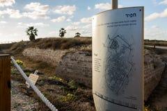 Τάφρος στο εθνικό πάρκο Apollonia Στοκ εικόνα με δικαίωμα ελεύθερης χρήσης