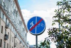 Τέλος σημαδιών κυκλοφορίας του ίχνους για τους ποδηλάτες και τους πεζούς Στοκ φωτογραφία με δικαίωμα ελεύθερης χρήσης