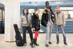τέσσερις νεολαίες μου&si Στοκ φωτογραφίες με δικαίωμα ελεύθερης χρήσης