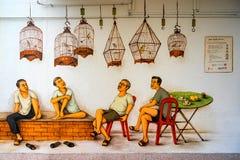 Τέχνη ή γκράφιτι οδών Bahru Tiong στον τοίχο Στοκ Εικόνες