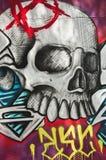 τέχνη αστική Στοκ Εικόνες