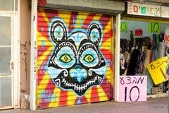 Τέχνη γκράφιτι στις οδούς ισχίων του νότιου Τελ Αβίβ Στοκ Εικόνες