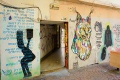 Τέχνη γκράφιτι στις οδούς ισχίων του νότιου Τελ Αβίβ Στοκ Φωτογραφία
