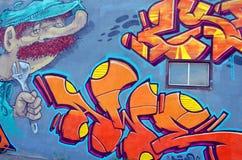 Τέχνη Μόντρεαλ οδών Στοκ φωτογραφία με δικαίωμα ελεύθερης χρήσης