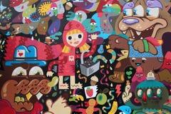 Τέχνη οδών παραμυθιού στοκ φωτογραφίες με δικαίωμα ελεύθερης χρήσης