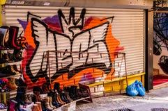 Τέχνη οδών στο κέντρο Kadikoy της Ιστανμπούλ - της Τουρκίας Στοκ εικόνες με δικαίωμα ελεύθερης χρήσης